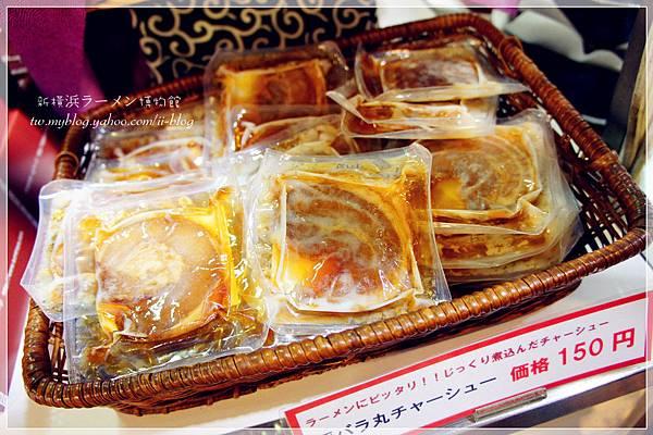 橫濱-拉麵博物館 (54).JPG