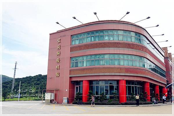 宜蘭餅發明館 (13).JPG