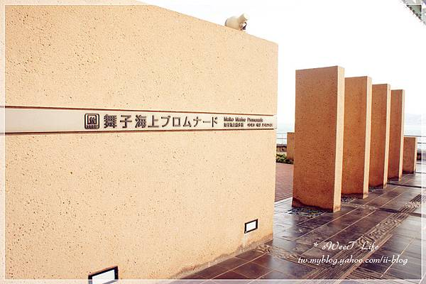 神戶-舞子海上散步道 (18).JPG