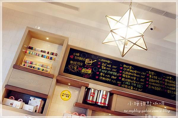 小梗甜點咖啡 (3).JPG