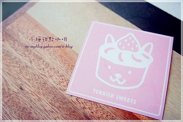 小梗甜點咖啡 (12).JPG