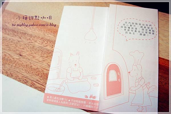 小梗甜點咖啡 (13).JPG