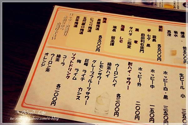 名代   宇奈とと-鰻魚飯 (7).JPG