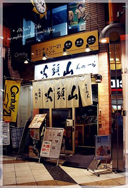 中野商店街 (8).JPG