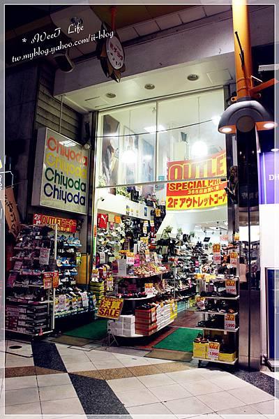 中野商店街 (10).JPG
