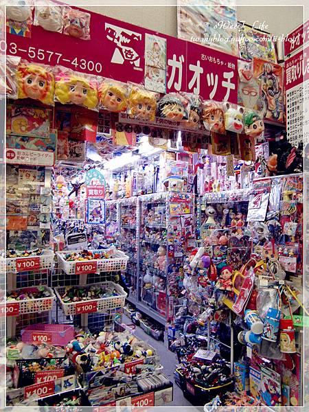 中野商店街 (14).jpg