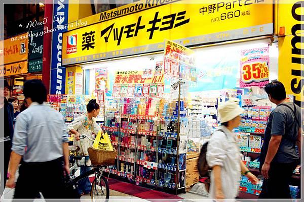 中野商店街 (17).JPG