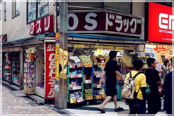 中野商店街 (23).JPG