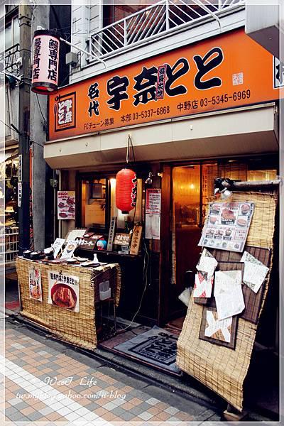 中野商店街 (24).JPG