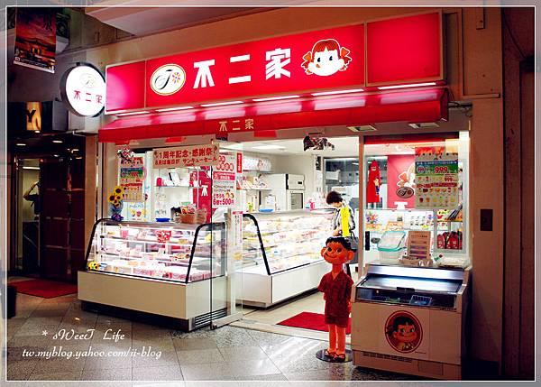 中野商店街 (25).JPG