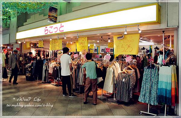 中野商店街 (26).JPG