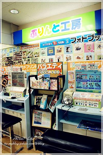 中野商店街 (27).JPG
