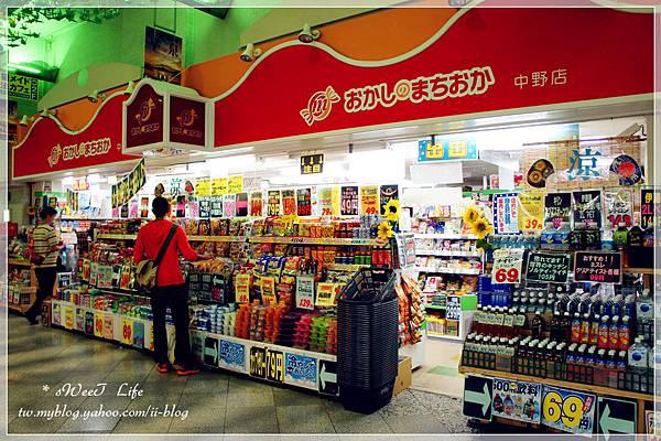 中野商店街 (29).JPG