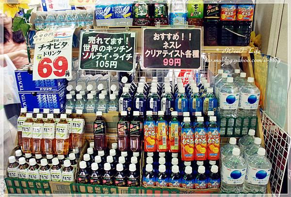 中野商店街 (30).JPG
