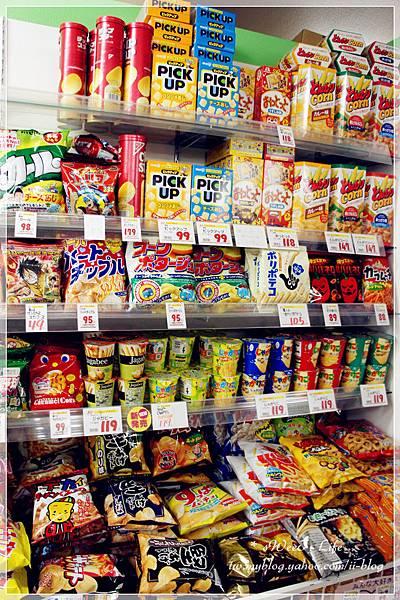 中野商店街 (35).JPG