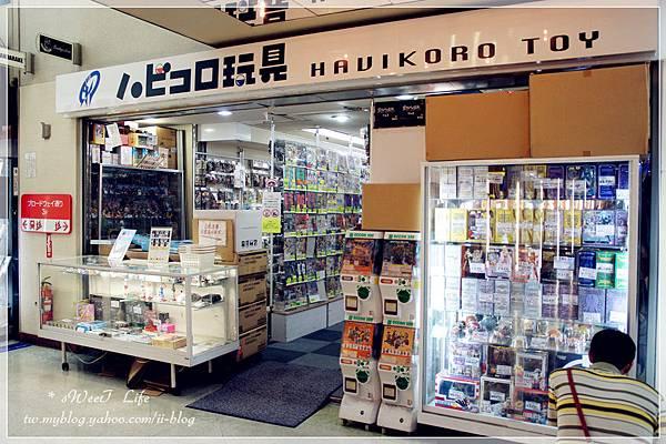 中野商店街 (42).JPG