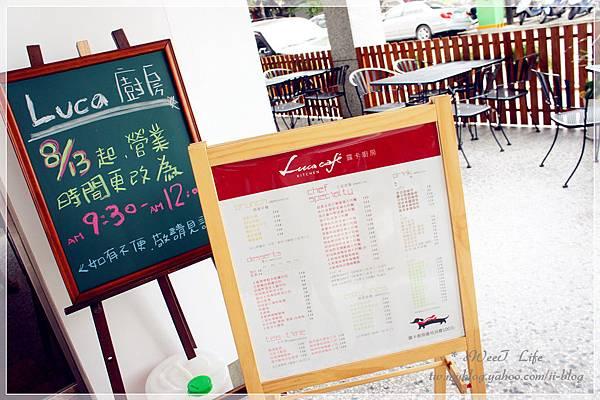 台中-露卡廚房 (6).JPG