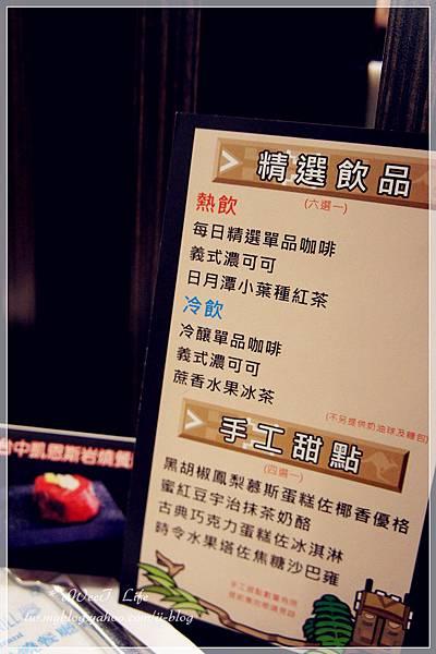 台中-凱恩斯岩燒 (6).JPG
