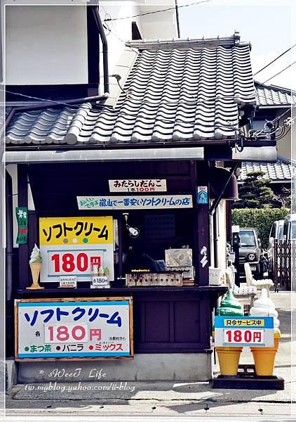 京都-嵐山 (4).JPG