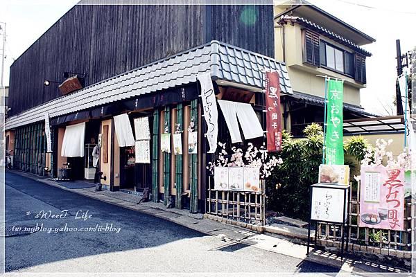 京都-嵐山 (9).JPG