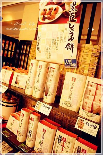寺子屋本舖 (4).JPG