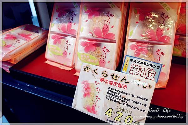 寺子屋本舖 (12).JPG