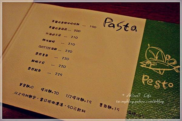 Battis風味小館 (3).JPG