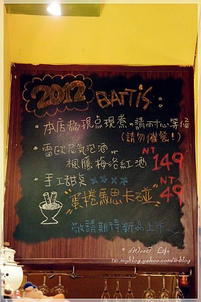 Battis風味小館 (18).JPG