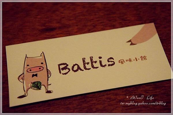 Battis風味小館 (29).JPG
