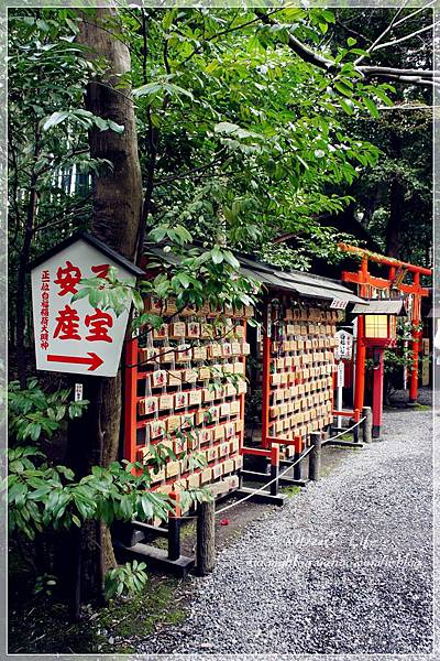 嵐山-野宮神社 (6).JPG