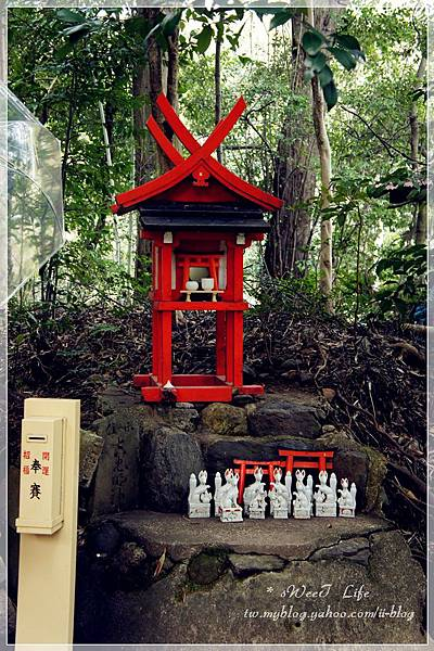 嵐山-野宮神社 (8).JPG