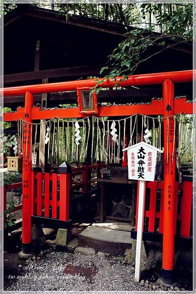 嵐山-野宮神社 (9).JPG