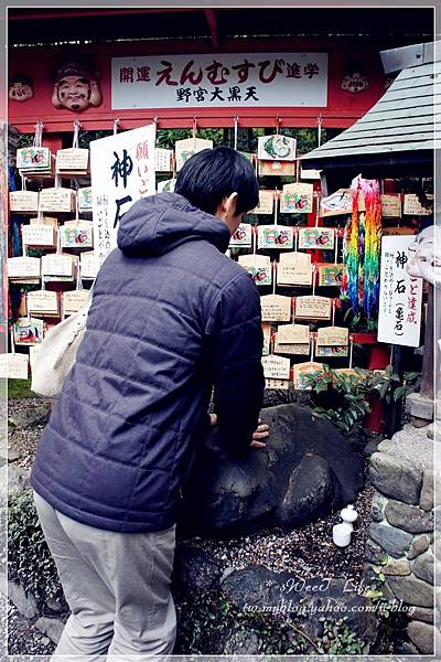 嵐山-野宮神社 (12).JPG