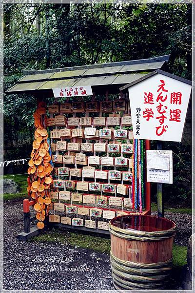 嵐山-野宮神社 (14).JPG