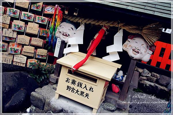 嵐山-野宮神社 (15).JPG
