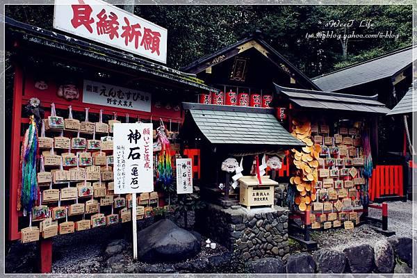 嵐山-野宮神社 (17).JPG