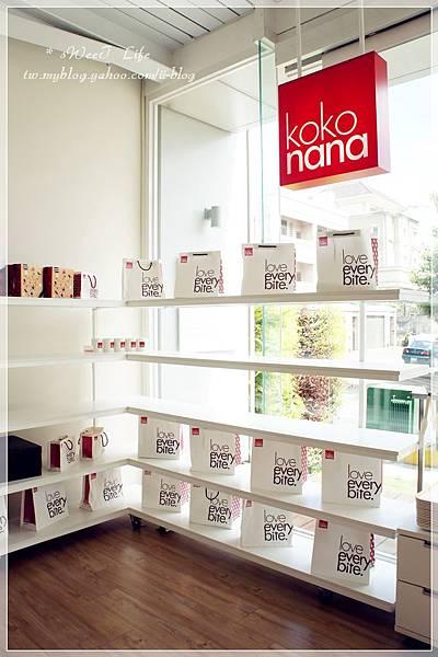 KOKONANA Bakery & Cafe (3).JPG