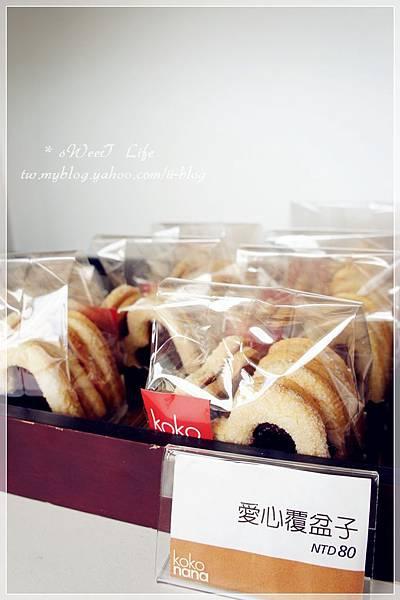 KOKONANA Bakery & Cafe (4).JPG