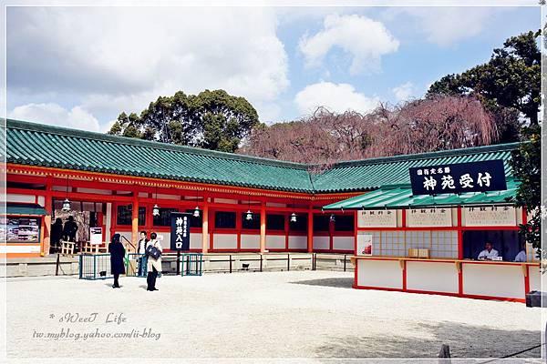 平安神宮 (15).JPG