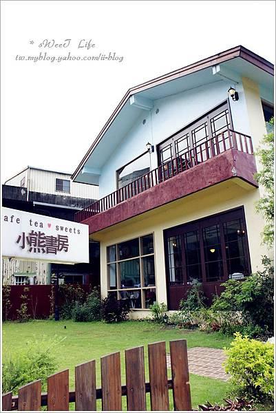 梅花湖畔-小熊書房 (28).JPG
