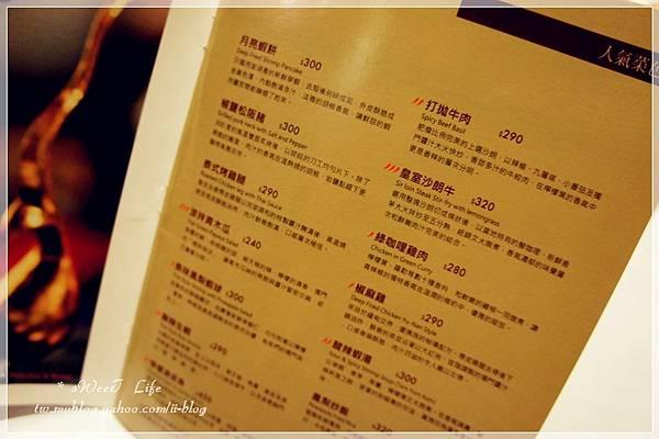 台中-紅舍泰式料理 (5).JPG