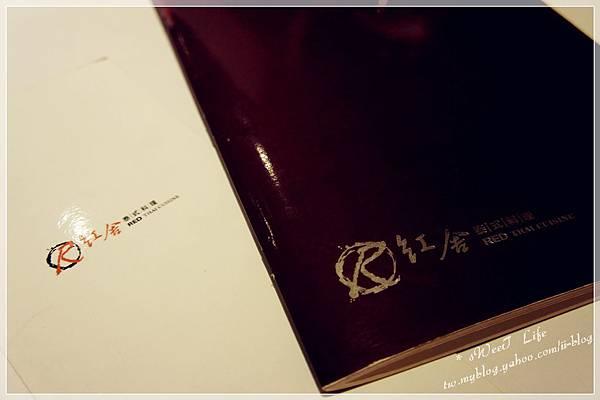 台中-紅舍泰式料理 (6).JPG