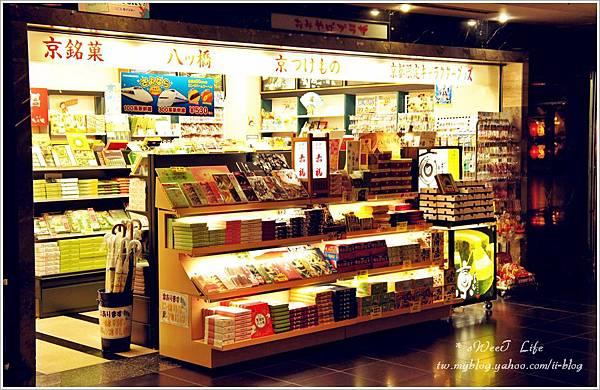 京都駅 (4).JPG