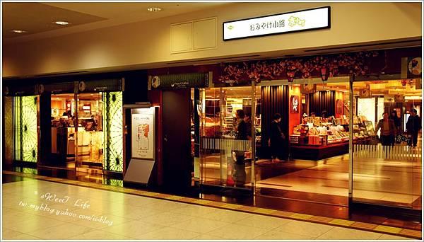 京都駅 (5).JPG