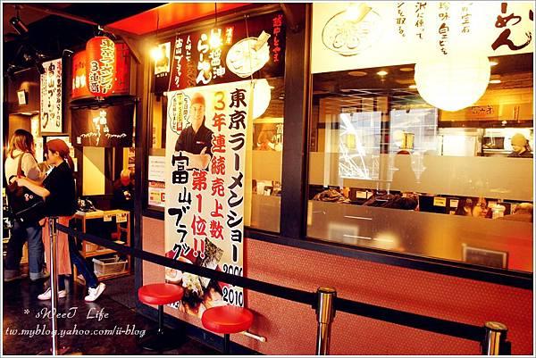 京都駅-拉麵小路 (2).JPG