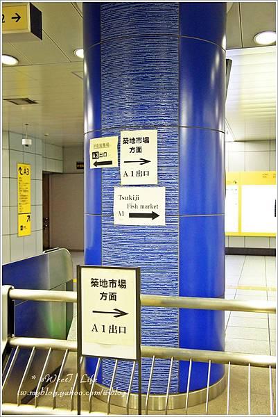前往築地 (4).JPG