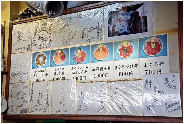 築地どんぶり市場 (10).JPG