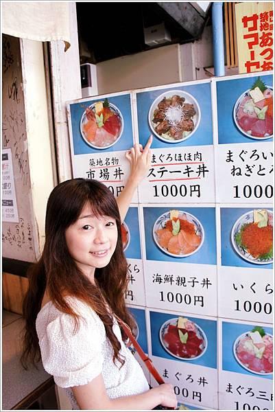 築地どんぶり市場 (14).JPG