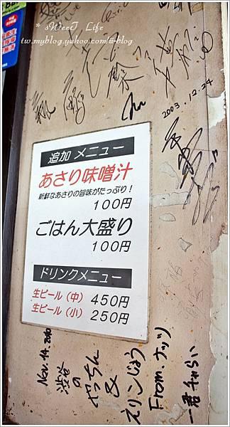 築地どんぶり市場 (15).JPG