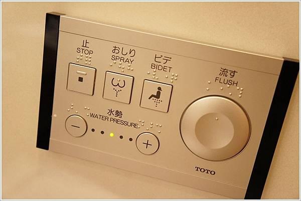 京都‧威斯汀都酒店 The Westin Miyako KYOTO  (2).JPG